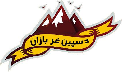 Logo of DE SPIN GHAR BAZAN F.C. (AFGHANISTAN)