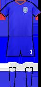 Trikot JIANGSU SUNING F.C.