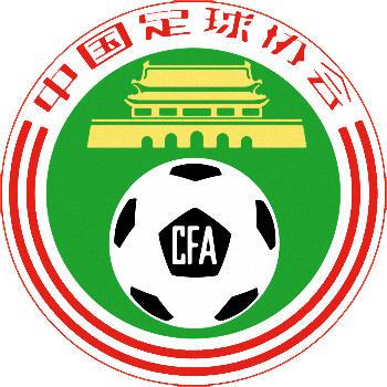 ?n_logo of china national football team
