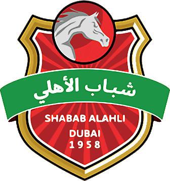Logo of SHABAB AL-AHLI DUBAI (UNITED ARAB EMIRATES)