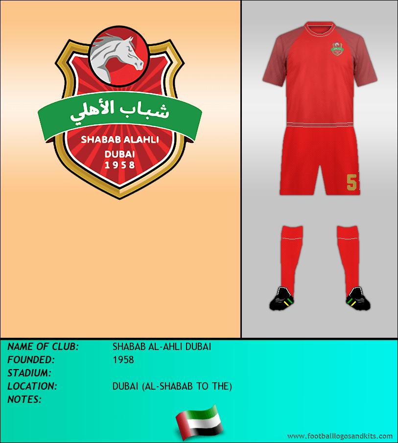 Logo of SHABAB AL-AHLI DUBAI