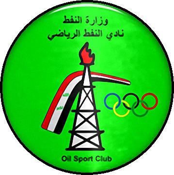 标志AL-NAFT S. C。 (伊拉克)