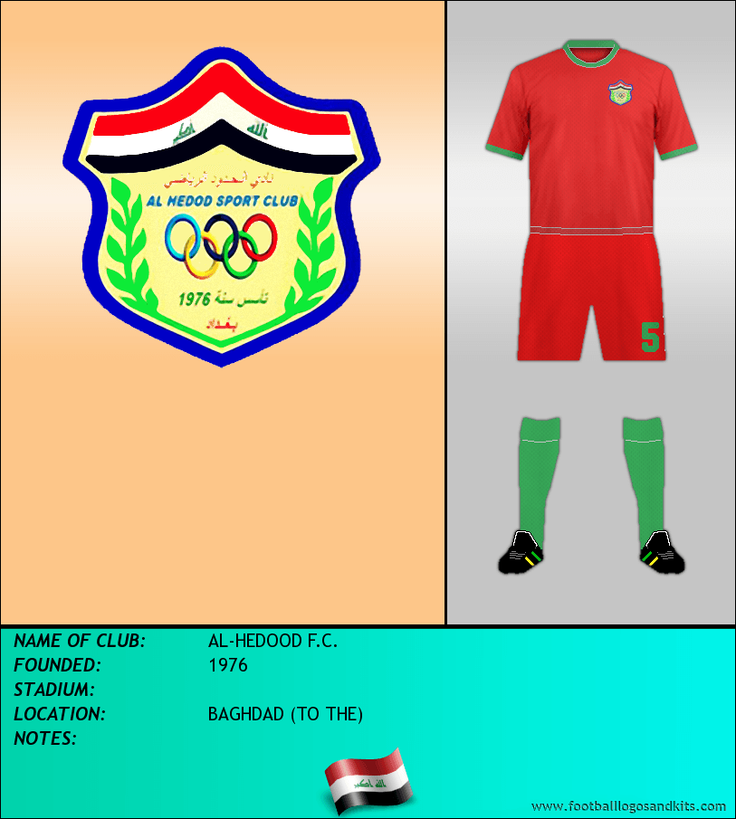 Logo of AL-HEDOOD F.C.