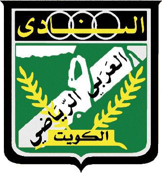Logo of AL-ARABI SC. (KU) (KUWAIT)