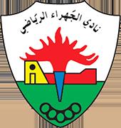 Logo of AL JAHRA S.C.
