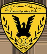 Logo di QADSIA S.C.