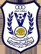 Logo de AL NASR S.C. (OMÁN)