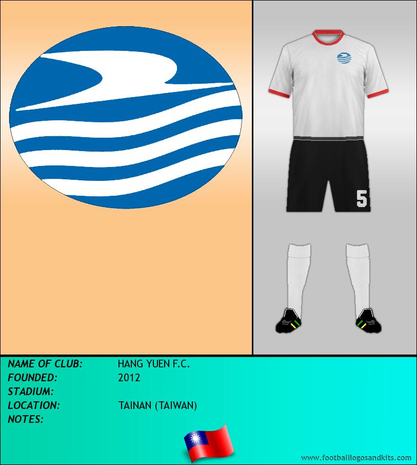 Logo of HANG YUEN F.C.