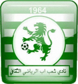 Logo of AL SHA'AB IBB S.C. (YEMEN)