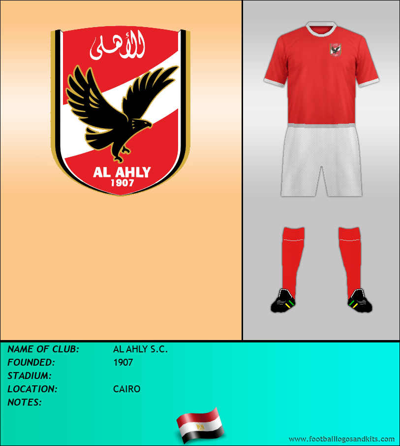 Logo of AL AHLY S.C.