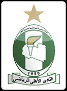 Logo de AL AHLI S.C. TRÍPOLI
