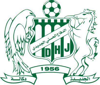 Logo of DIFAA EL JADIDA (MOROCCO)