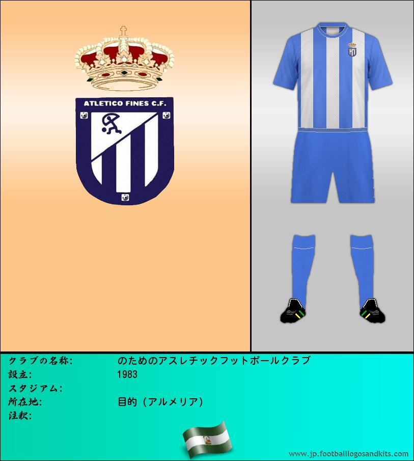 のロゴのためのアスレチックフットボールクラブ