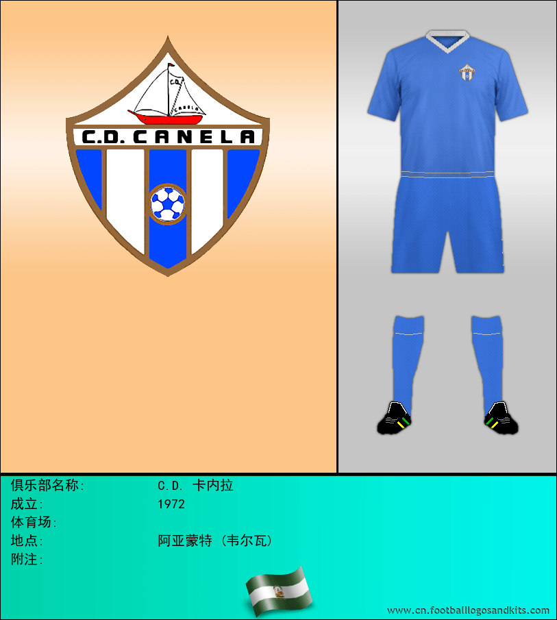 标志C.D.肉桂