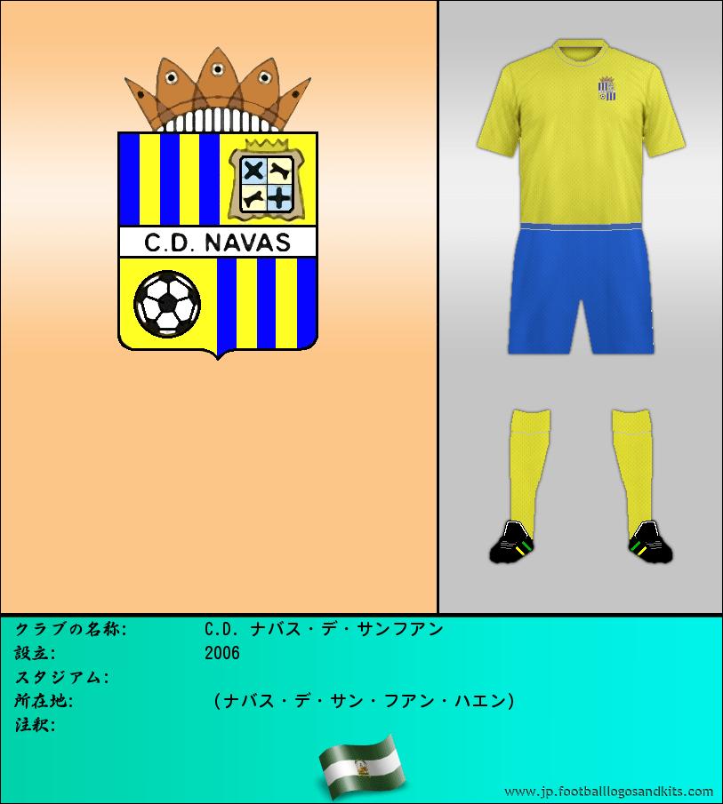 のロゴC.D. ナバス ・ デ ・ サン ・ フアン