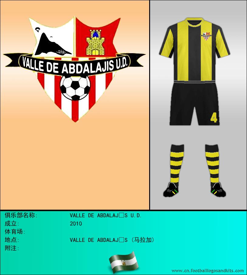 标志VALLE DE ABDALAJÍS U.D.