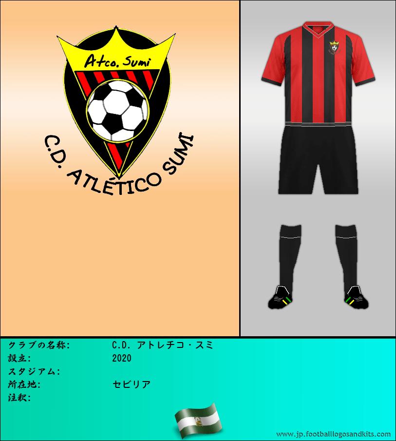 のロゴC.D. アトレチコ・スミ