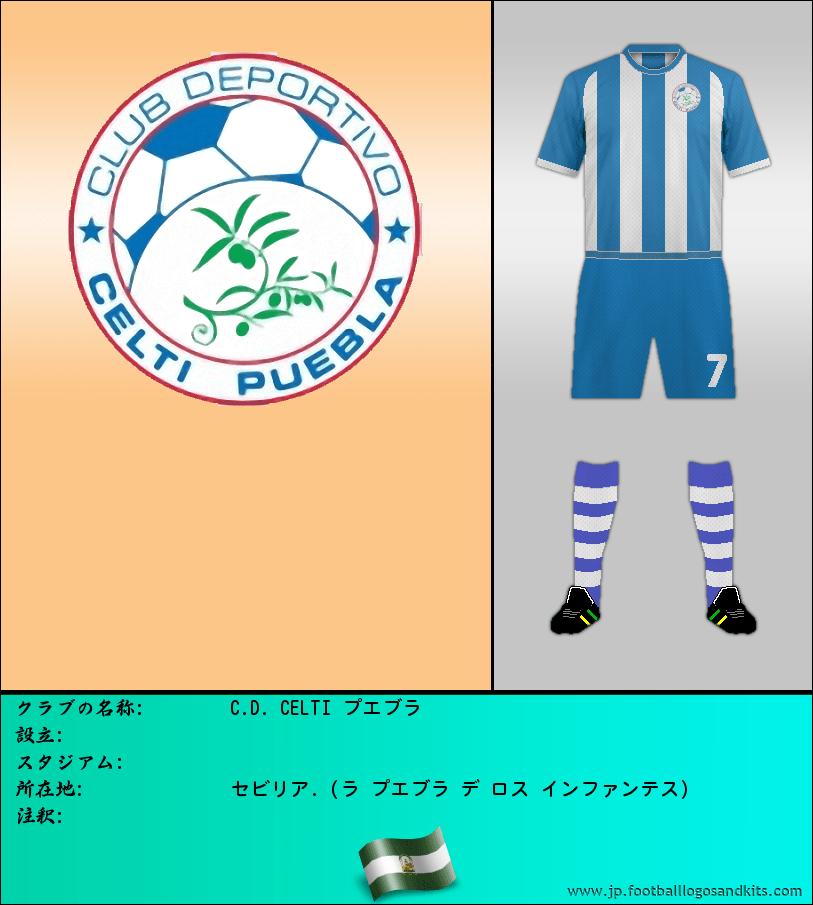 のロゴC.D. CELTI プエブラ