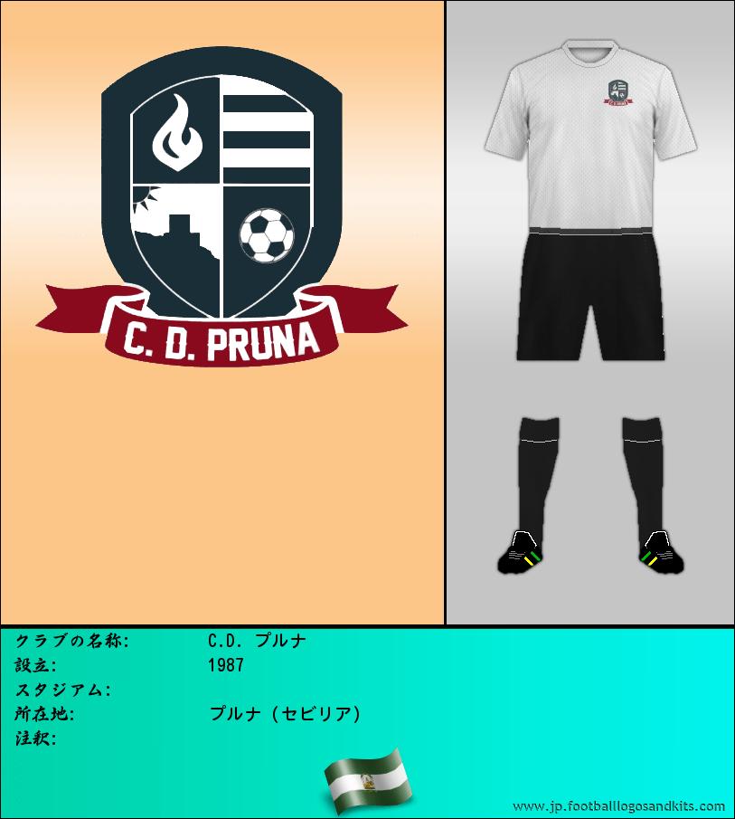 のロゴC.D. PRUNA