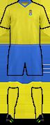 キットAlmudevarスポーツ協会