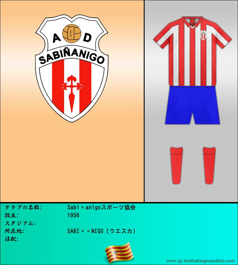 のロゴSabiñanigoスポーツ協会