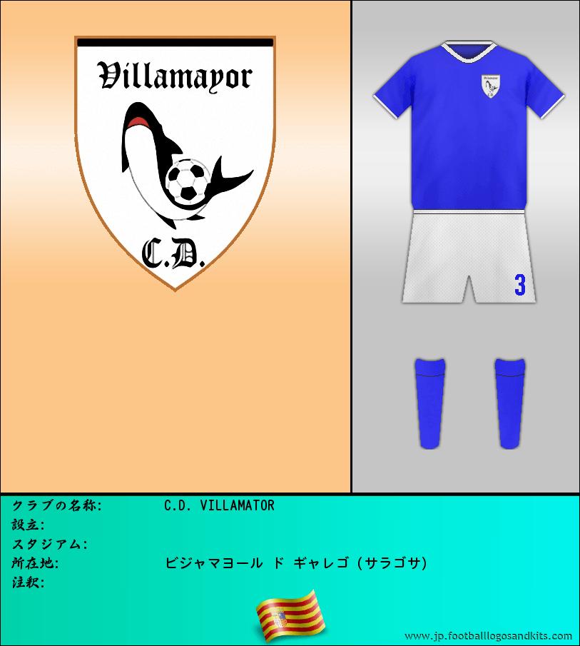 のロゴC.D. VILLAMATOR