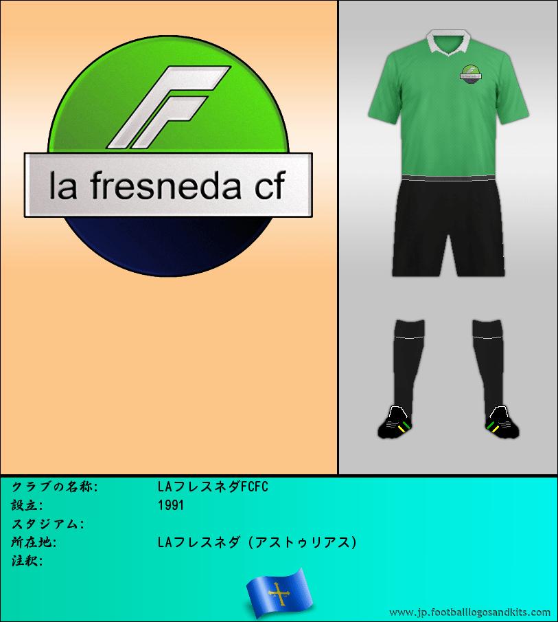 のロゴラ フレスネダ C. F.