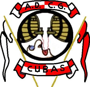 标志A.D.C.G. CUBAS (坎塔布利亚)