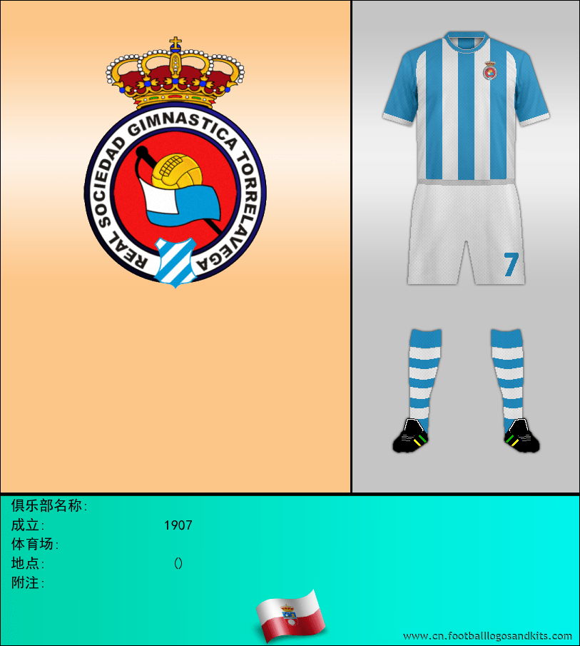 标志英国皇家学会GIMNÁSTICA 德托列拿维加