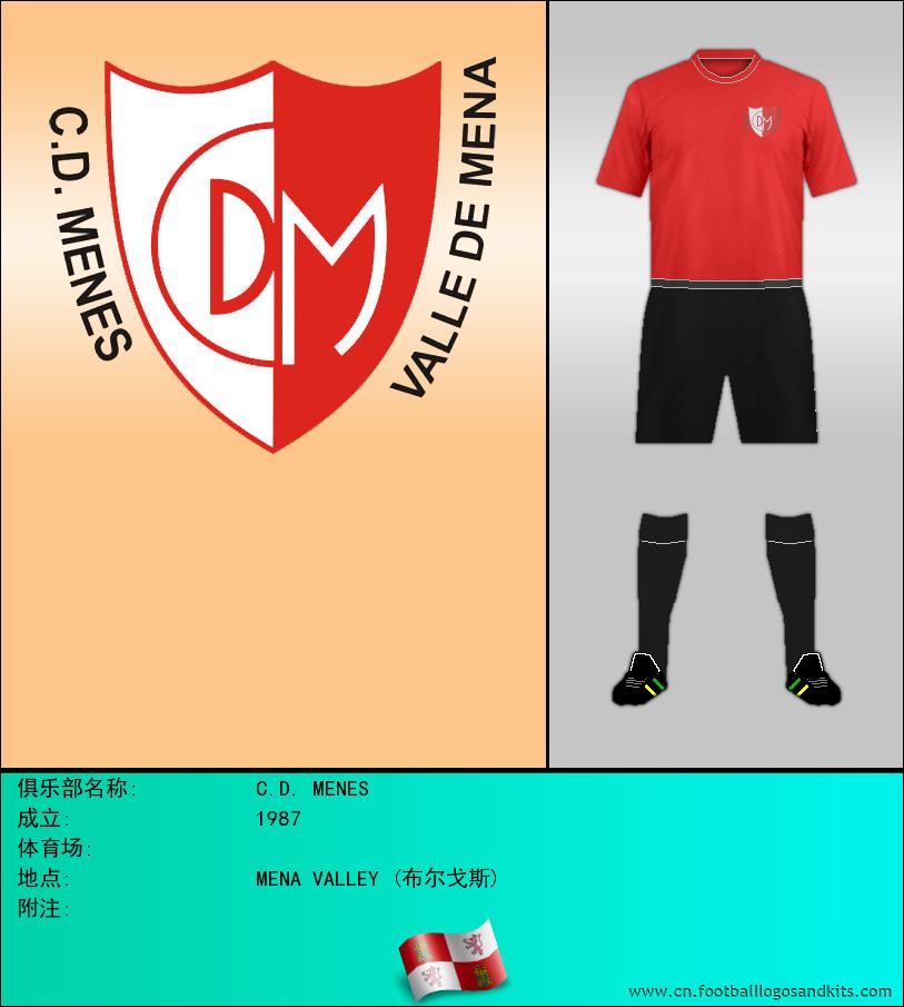 标志C.D.MENÉS