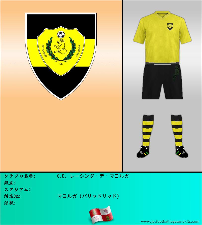 のロゴC.D. レース ・ マヨルガ