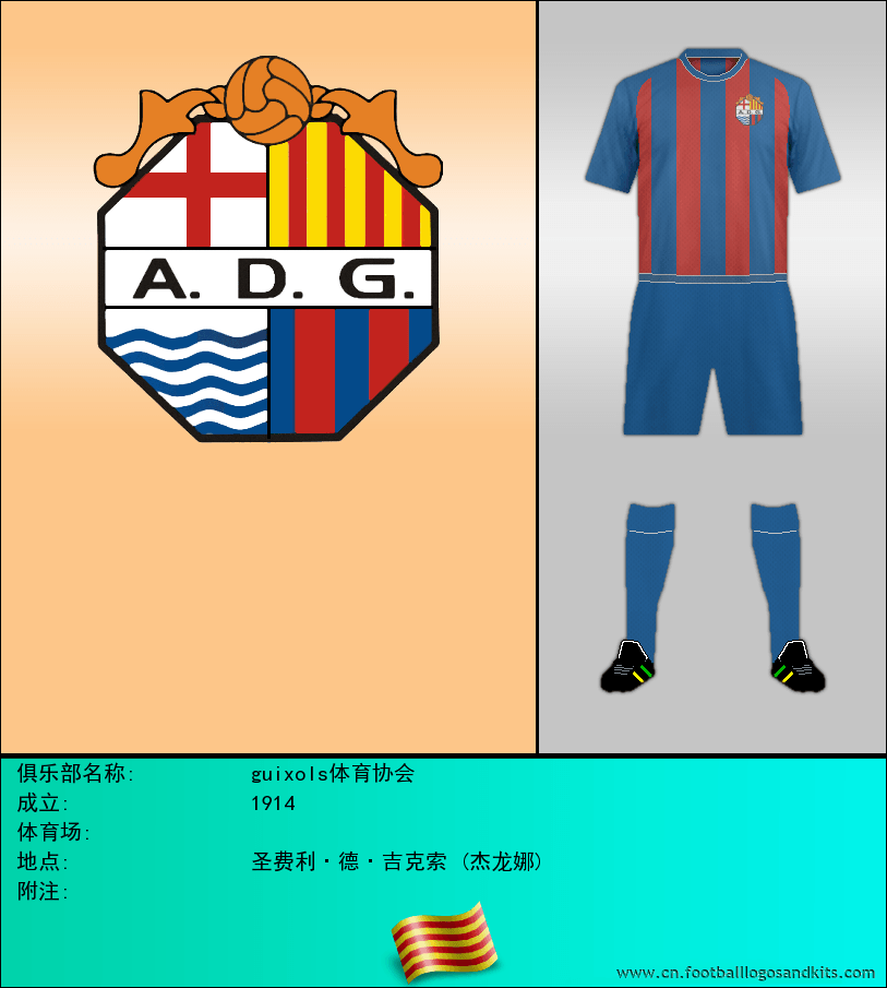 标志guixols体育协会