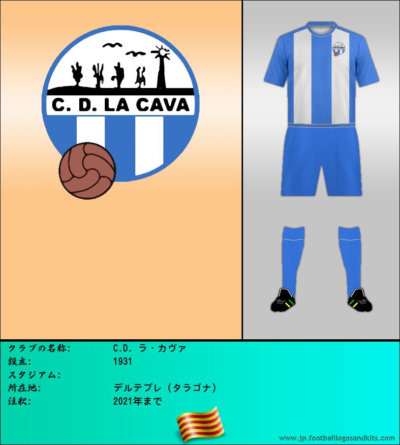 のロゴC.D. LA CAVA