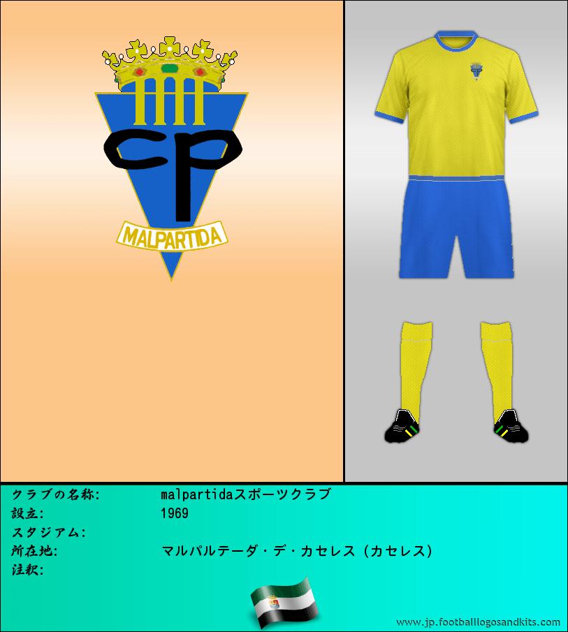 のロゴmalpartidaスポーツクラブ