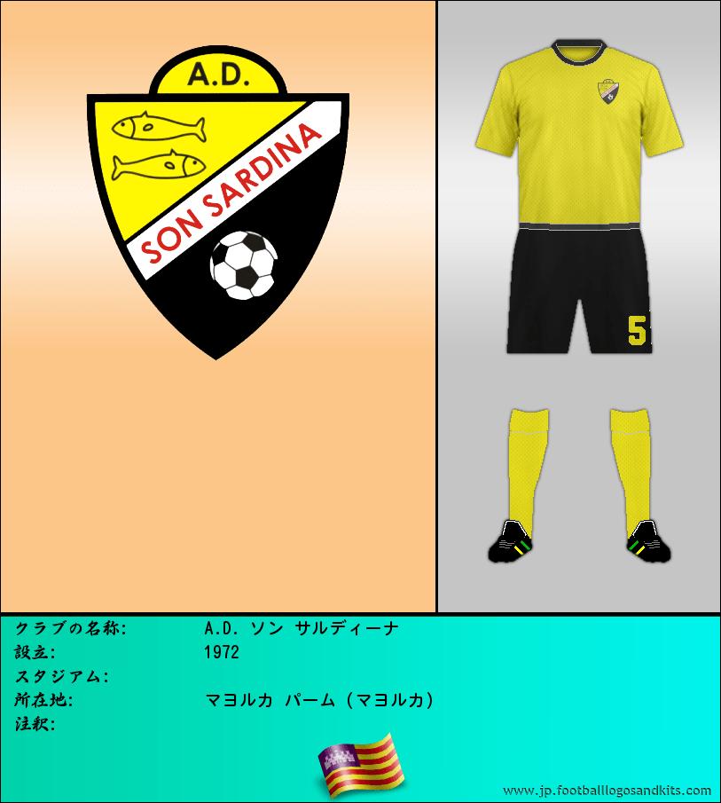 のロゴA.D. ソン サルディーナ