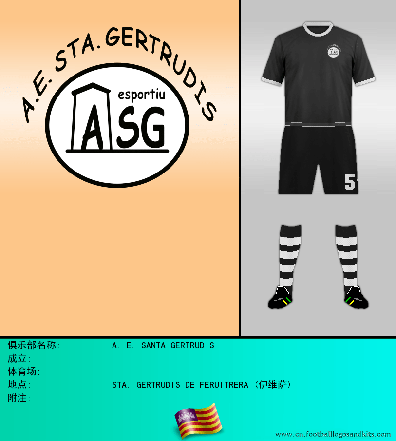 标志A. E. SANTA GERTRUDIS