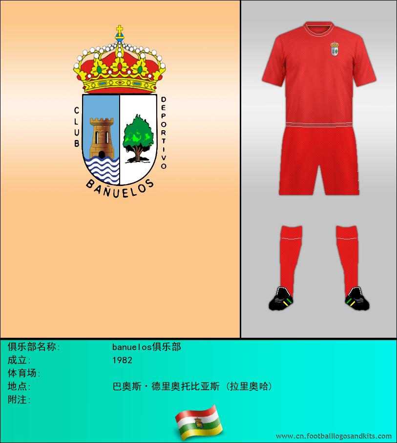 标志banuelos俱乐部