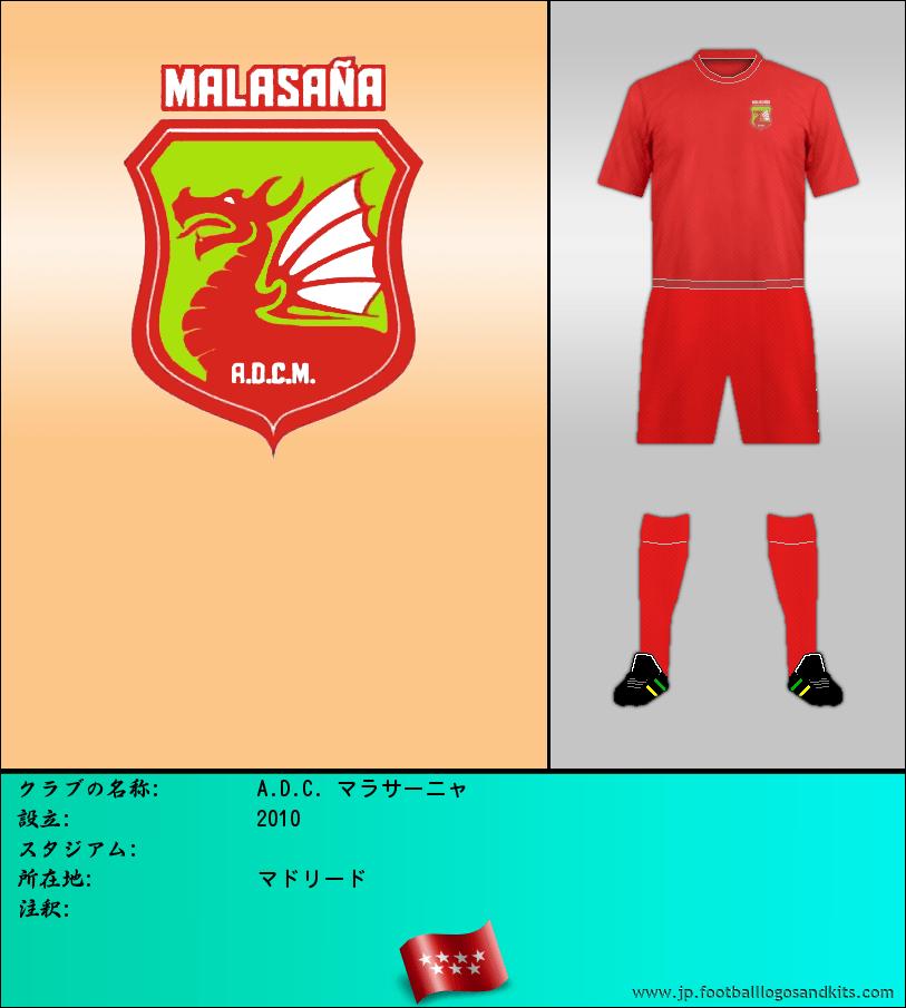 のロゴA.D.C. マラサーニャ
