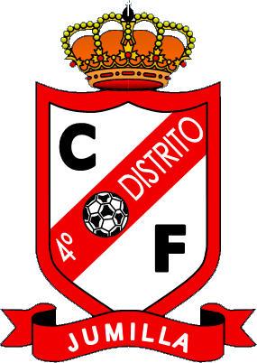 Logo of CUARTO DISTRITO C.F (MURCIA)
