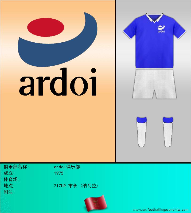 标志ardoi俱乐部