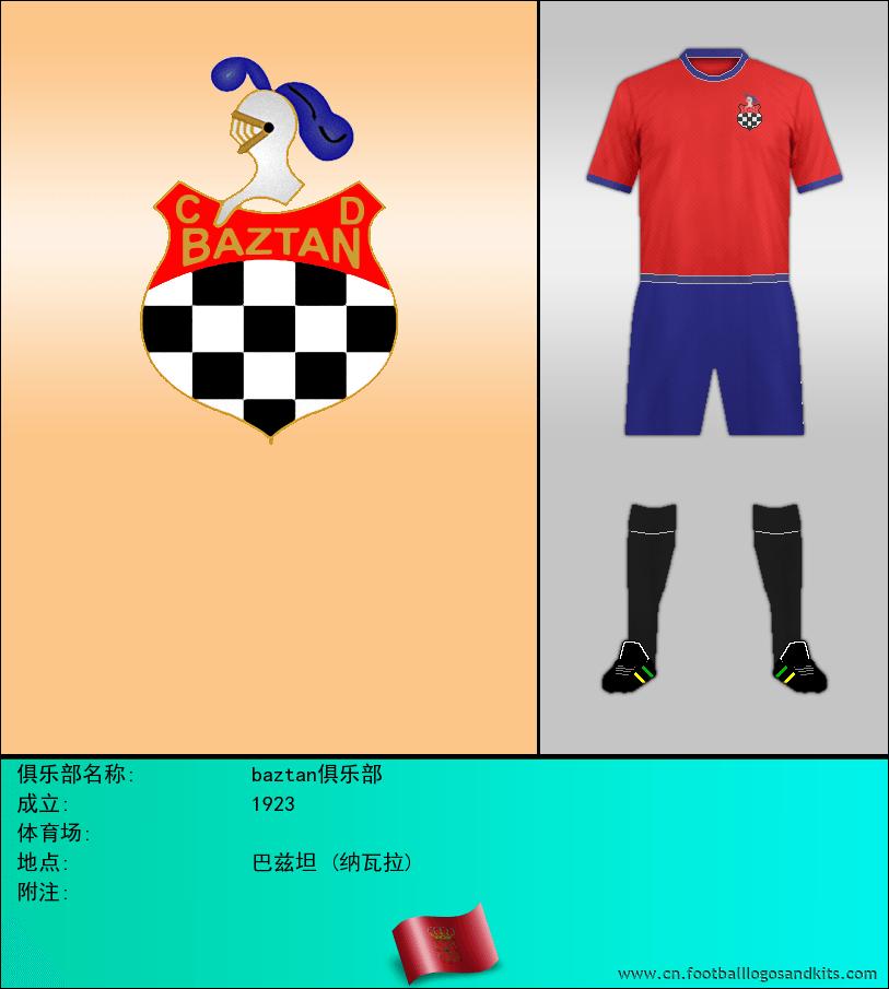 标志baztan俱乐部