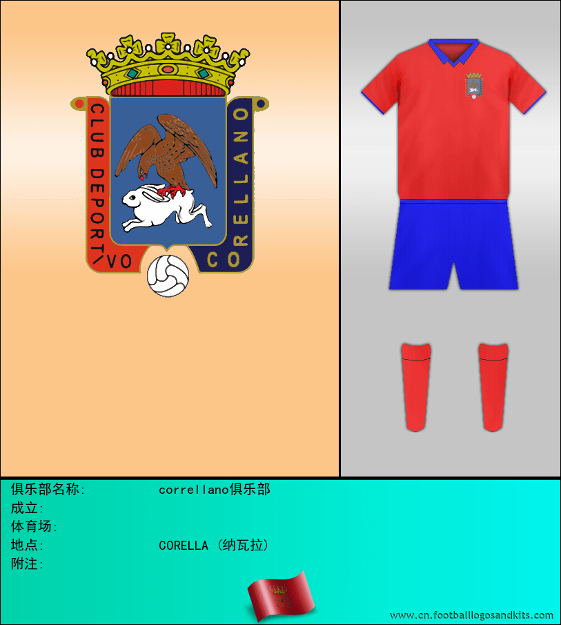 标志correllano俱乐部