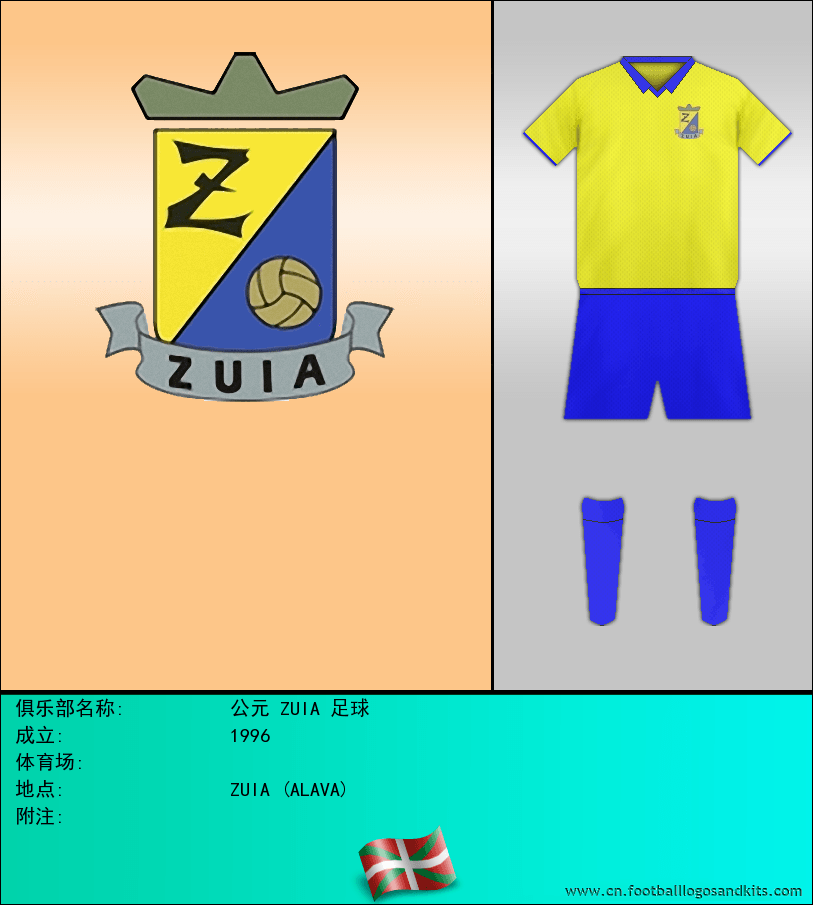 标志公元 ZUIA 足球