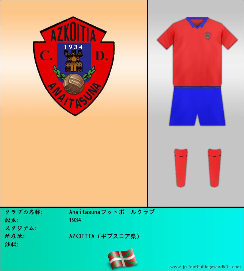 のロゴAnaitasunaフットボールクラブ
