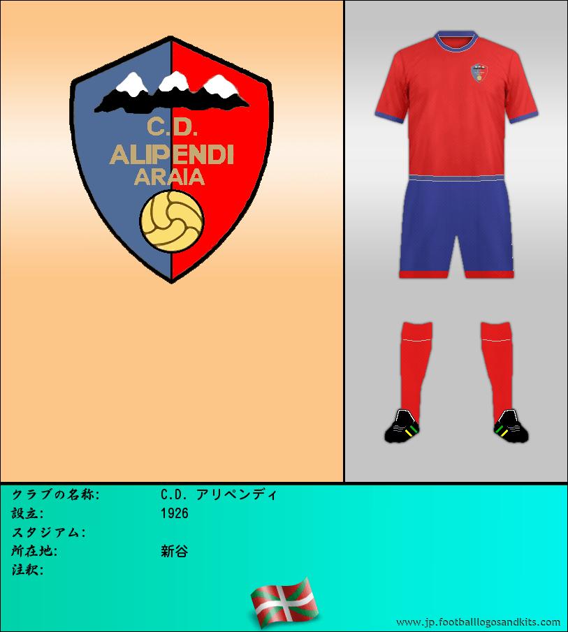 のロゴC.D. ALIPENDI