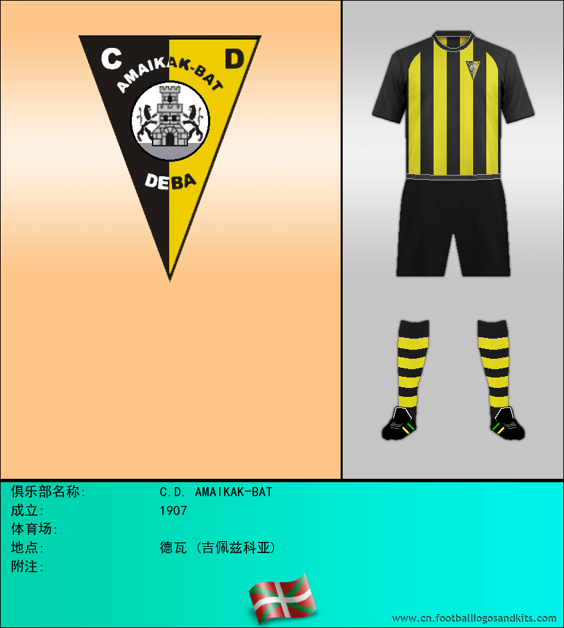 标志C.D.AMAIKAK-蝙蝠