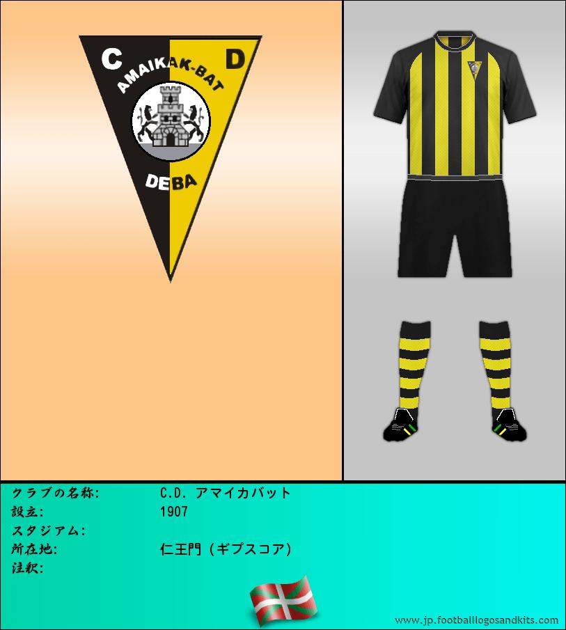 のロゴC.D. AMAIKAK バット