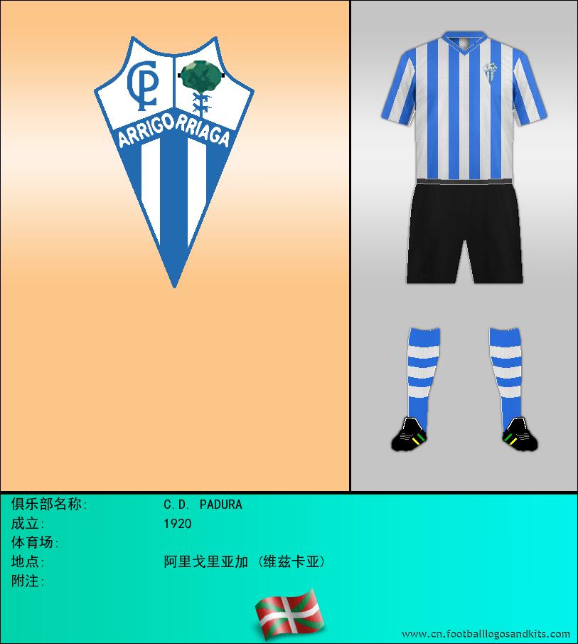 标志C.D.PADURA