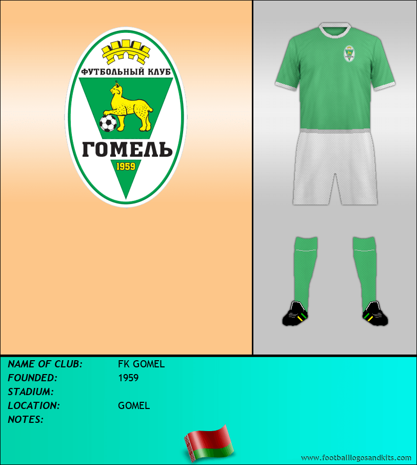 Logo of FK GOMEL