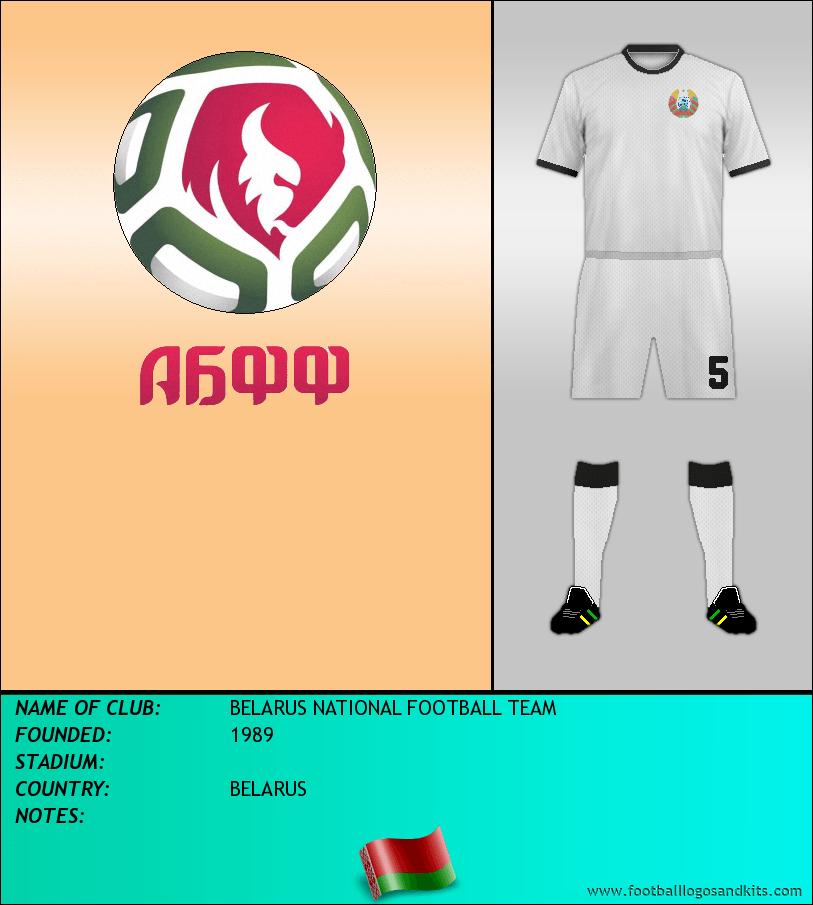 Logo of BELARUS NATIONAL FOOTBALL TEAM